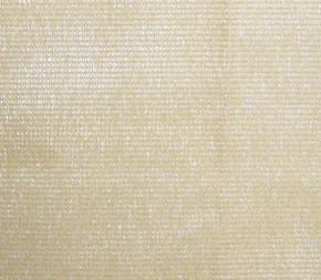 Brise Vue Sable - 1.05 x 5.20 m