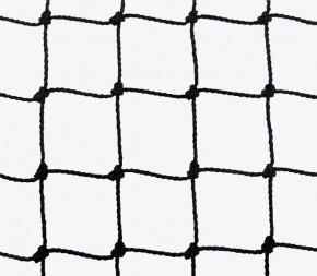 Filet Anti-Moineaux - Câblé noué - Maille 19mm
