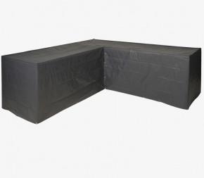 Housse de protection pour canapé d'angle de jardin